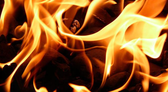 Высокий региональный класс пожарной опасности